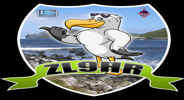 ZL9HR-Logo-308x300