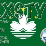 XX9TYT-FRONT-facebook