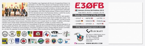 QSL-E30FB-Double-Back-e1431583130122